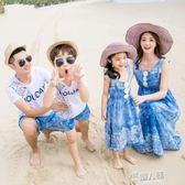 沙灘親子裝韓版一家三口家庭裝沙灘長裙女夏2016新款海邊沙灘  9號潮人館