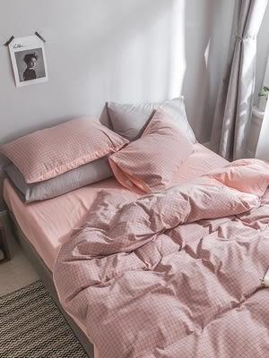 全棉水洗棉北歐簡約風純棉套件格子被套純色床單