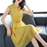a字2019夏裝新款姜黃色修身襯衫裙收腰大擺顯瘦中長款無袖連身裙