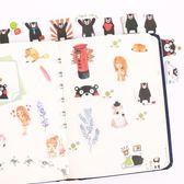 【120枚入】手賬貼紙手帳本日記diy手作素材手機裝飾【奇趣小屋】