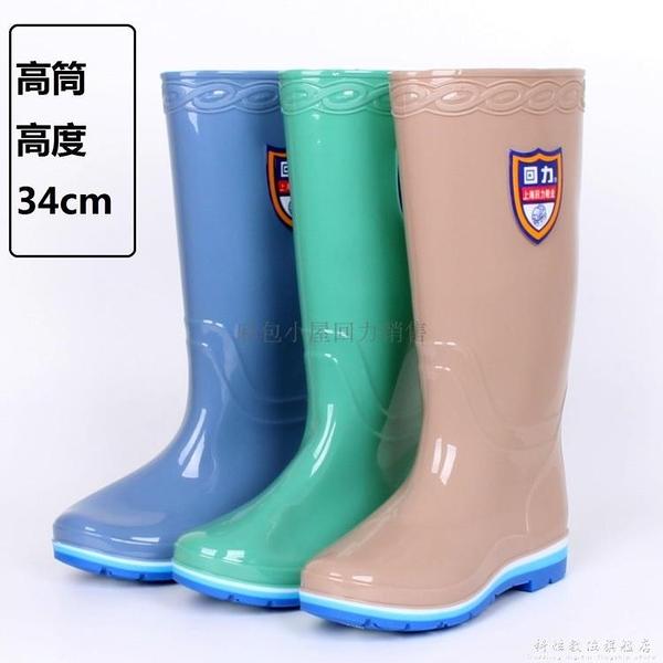 回力成人雨鞋女士中高筒平跟韓國版戶外防滑耐磨女款水靴時尚水鞋科炫數位