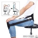 矯正帶 護腰神器護腰寶防駝背矯正帶坐姿矯正器 風尚