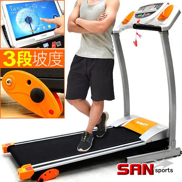 電動跑步機│大黃蜂3HP電跑美腿機(平板架+時速12公里+3坡度+避震墊)運動健身器材山司伯特推薦
