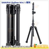 送腳架袋 新武士 SAMURAI OutDoor Mini 1 反折 三腳架 黑 自拍棒 單腳架 球型雲台 直播