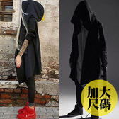加大尺碼M~5L 情侶 暗黑系斗篷連帽長版外套(二色)【TJBD045】