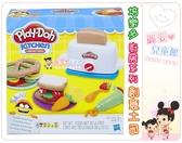 麗嬰兒童玩具館~培樂多Play Doh  DIY 黏土廚房系列 土司
