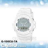 CASIO手錶專賣店 G-100CU-7A_時尚 雙顯男錶_橡膠錶帶_全新品_保固一年開發票