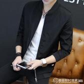 男士外套春秋季新款韓版潮流修身帥氣上衣服休閒外衣男裝薄款夾克  圖拉斯3C百貨