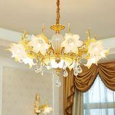 歐式吊燈客廳燈簡約現代餐廳燈飾大氣家用奢華水晶燈簡歐臥室燈具 220vigo街頭潮人