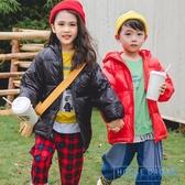 兒童羽絨服 兒童羽絨服超輕薄款男童正韓女童中小童寶寶加厚短款外套 HD