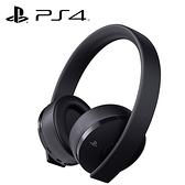 【SONY 索尼】PS4 原廠無線耳罩耳機組(CUHYA-0080)