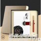 a5本子復古中國風禮盒套裝送老師的禮物高檔筆記本子文藝精致紀念 遇見生活