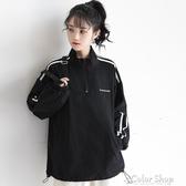 秋季新款港風BF黑色工裝外套女寬鬆套頭立領半拉鍊上衣潮 交換禮物