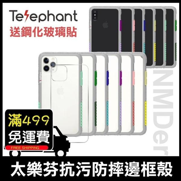2020 太樂芬 動森配色 iPhone XR/XS/11 Pro Max 軍規防摔殼 保護套 保護殼 透明殼 抗污吸震