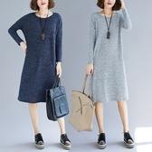秋冬胖mm圓領長袖大尺碼修身女裝 中長款羊絨寬鬆打底針織連身裙 週年慶降價