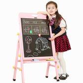 小黑板兒童實木畫板畫架雙面磁性支架式家用可升降白板畫畫寫字板igo 法布蕾輕時尚