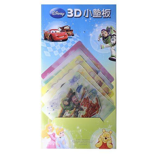 【九元生活百貨】3D迪士尼小墊板/10入 隔熱墊 杯墊/促