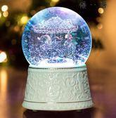 禮物音樂盒水晶球旋轉木馬八音盒禮物