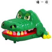玩具小鱷魚咬手指拔牙成人雙聚會搞怪整人玩具