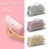 透明鉛筆袋高中小學生用文具袋 簡約小清新韓版創意可愛文具盒
