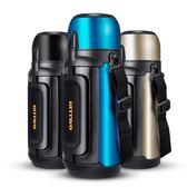 艾特屋不銹鋼保溫壺家用保溫杯大容量男戶外旅行車載水壺暖瓶1.5L 初見居家