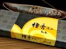 施金玉沐香齋【檀香-老山臥香】一盒400...