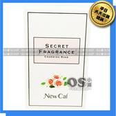 NEW CAL 私密香軟膠囊 30顆/盒 | OS 小舖