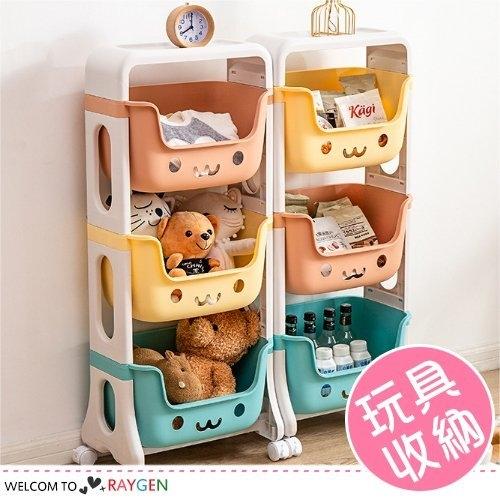 多功能兒童玩具收納架 三層置物櫃