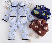【新年鉅惠】 兒童冬法蘭絨家居服套裝男孩女孩三層夾棉加厚保暖珊瑚絨寶寶睡衣