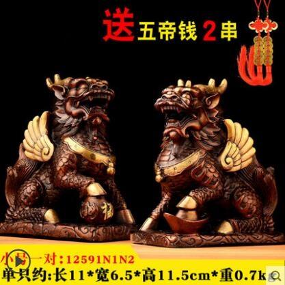 T-開光銅麒麟擺件鎮宅招財化煞一對純銅踩八卦風水擺件現代中式