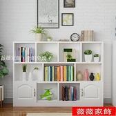 書櫃 全實木帶門書架落地簡約 兒童書架置物架學生教室矮柜組合 格子柜 薇薇MKS