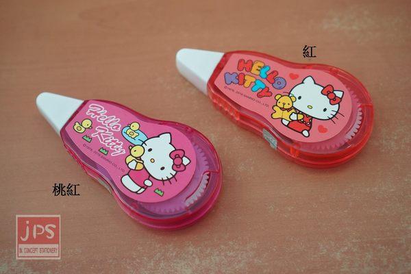 Hello Kitty 超大修正帶 (桃紅&紅)
