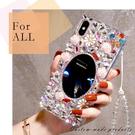 紅米Note9 Pro 小米 10T Realme7 X7 ZenFone7 Pixel 4a 5G 手機殼 凡爾賽花園