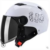 機車頭盔可愛安全帽