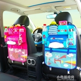 座椅收納袋車載掛袋汽車椅背車靠背後背置物袋車內用品   【快速出貨】