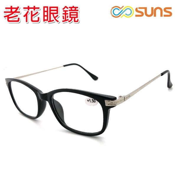老花眼鏡 簡約黑輕巧細框老花眼鏡  佩戴舒適 閱讀眼鏡 高硬度耐磨鏡片 配戴不暈眩