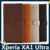 SONY Xperia XA1 Ultra G3226 瘋馬紋保護套 皮紋側翻皮套 商務素面 支架 插卡 錢夾 磁扣 手機套 手機殼
