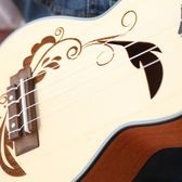 尤克里里21寸23寸單板初學者女男入門烏克麗麗四弦小吉他ukulele