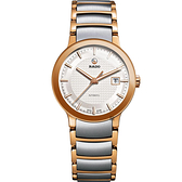 RADO 雷達 Centrix 晶萃系列機械女錶-雙色版/28mm R30954123