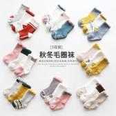 秋冬新款兒童襪子純棉毛圈加厚寶寶中筒地板防滑襪鬆口嬰兒卡通襪