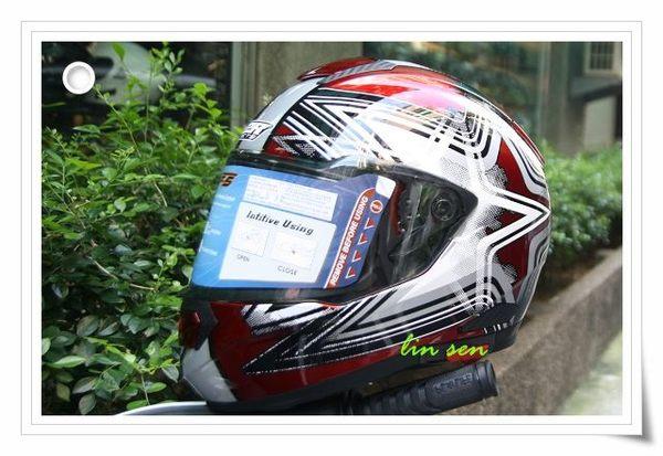 M2R安全帽,F5,#5透明紅/銀