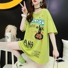 短袖 長版 上衣 韓版洋氣涂鴉短袖T恤女2020年新款夏季寬松中長款網紅上衣