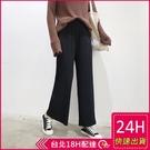 【現貨】梨卡-秋季新款時尚寬鬆寬筒顯瘦百...