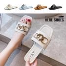 [Here Shoes]1cm涼鞋 優雅氣質飾釦 皮革平底方頭涼拖鞋-AC1588