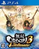 PS4 無雙 OROCHI 蛇魔 3 Ultimate(中文版)