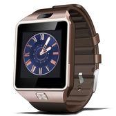 智慧手錶 成人電話手錶計步藍牙手錶多國禮品 迪澳安娜