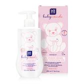 【Babycoccole 】無淚溫和清潔系列 – 保濕柔嫩清潔乳 (250ml)