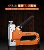 摩誼電動釘槍兩用射釘槍F30直釘槍碼氣釘搶打釘槍射釘器木工工具- 歐韓流行館