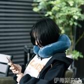 U型枕u型枕旅行護頸枕頸椎飛機u形枕脖子汽車成人生女男記憶枕頭 交換禮物