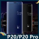 HUAWEI P20/P20 Pro 電...